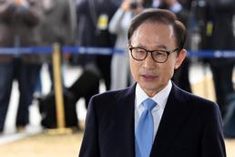 이명박 전 대통령 검찰 소환 '전직 대통령으로 5번째 불명예'