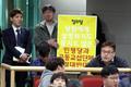 '민주평화당과 공동교섭단체 절대반대'