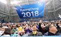 강릉하키센터 가득 메운 관람객들 '패럴림픽 경기 즐거워요'