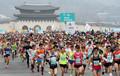 서울국제마라톤대회 '힘차게 출발'