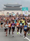 서울국제마라톤대회, 광화문광장 출발하는 참가자들