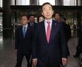 자유한국당, 울산시장 비리 의혹 수사 중단 촉구하며 항의방문