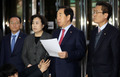 울산시장 비리 의혹 수사 중단 촉구하는 자유한국당