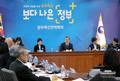 문재인 대통령 '정부혁신 전략회의'