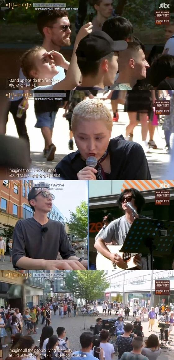 '비긴어게인2 컴백 스페셜' 맨체스터 시민에 감동 전한 버스킹 무대
