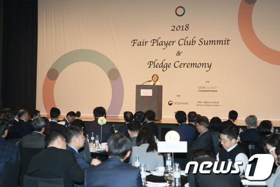 기조연설 하는 박은정 국민권익위원장