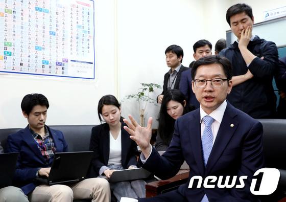 김경수 의원, 드루킹 관련 상황 설명