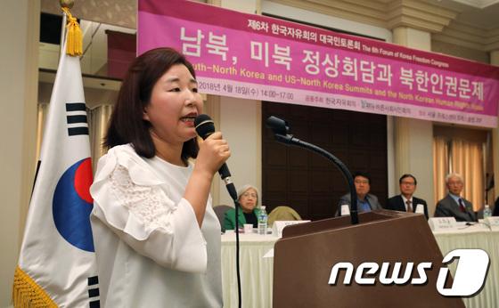북한 인권 실태 증언하는 김지은씨