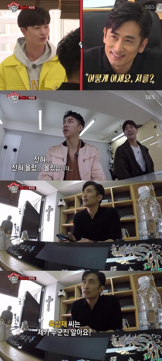 """'집사부일체' 차인표, 열정 사부로 등장…근황 공개 """"신인 영화감독"""""""