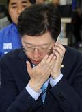 전화 받는 김경수 의원