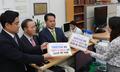 야3당 '드루킹 특검법안·국조요구서' 제출