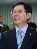 김경수 의원 '환한 미소'