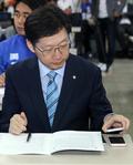 휴대전화 확인하는 김경수 의원