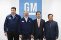 '한국지엠, 2018년 임금 및 단체협약에 대한 교섭 잠정합의 발표 기자회견'