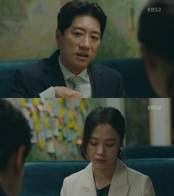 """'우리가만난기적' 김명민, 왜 쳐다보냐는 김현주에 """"예뻐서요"""""""