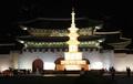 광화문 앞 불 밝힌 석가탑