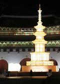 지혜와 자비 전하는 광화문 석가탑