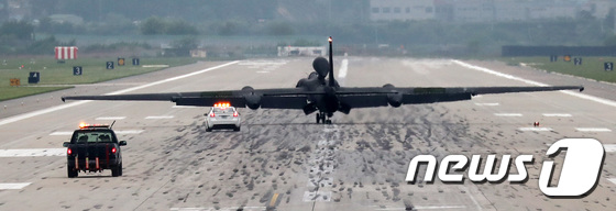 '맥스선더 훈련 계속 진행' 오산공군기지에 착륙한 U-2S