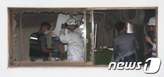 대전 한전원자력연료 폭발 사고 현장 조사하는 국과수