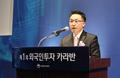 '외국인투자 카라반' 개막식 축사하는 이호준 투자정책관