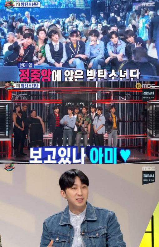 """'섹션TV' 슬리피 """"방탄소년단, 빌보드 수상축하 문자에 바로 답장"""""""