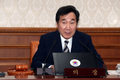 임시국무회의 주재하는 이낙연 총리