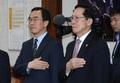 임시국무회의 참석한 통일-국방 장관