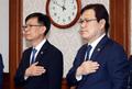 국민의례하는 김상조-최종구 위원장