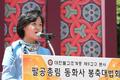 '대구의 딸' 추미애 대표, 동화사 봉축대법회 참석