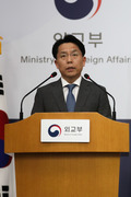 외교부, 풍계리 핵실험장 폐기에 논평