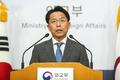 정부 '완전한 비핵화 의미있는 첫 조치'