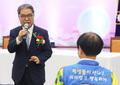 이재정 경기도교육감 후보 '정책선거 다짐'
