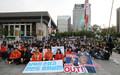 북미정상회담 취소 규탄 촛불집회'
