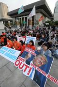 광화문광장에서 열린 북미정상회담 취소 규탄 촛불집회