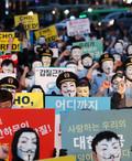 대한항공 직원 '보신각에서 4차 촛불집회'