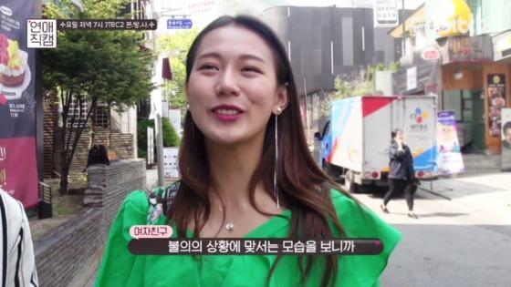 양예원 카톡, A 스튜디오 실장과 진실공방 '강제 감금 촬영 VS 합의된 촬영'