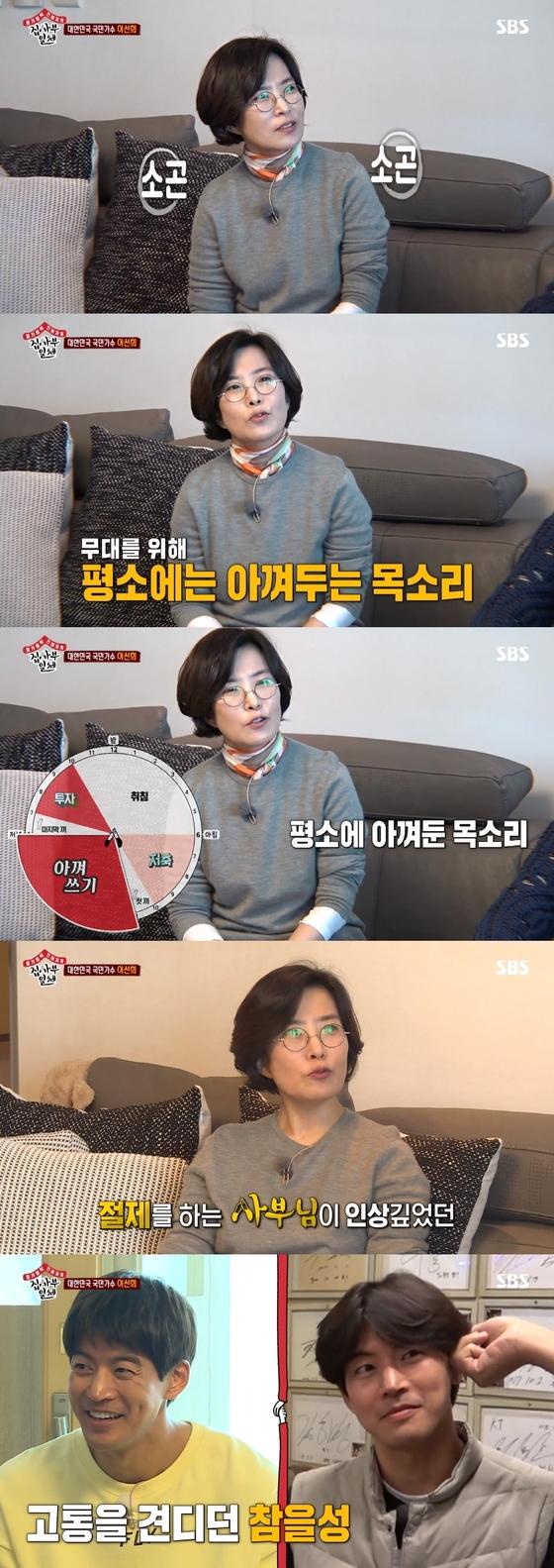 """'집사부일체' 이선희, 집 공개에 긴장 """"이승기만 믿는다"""""""
