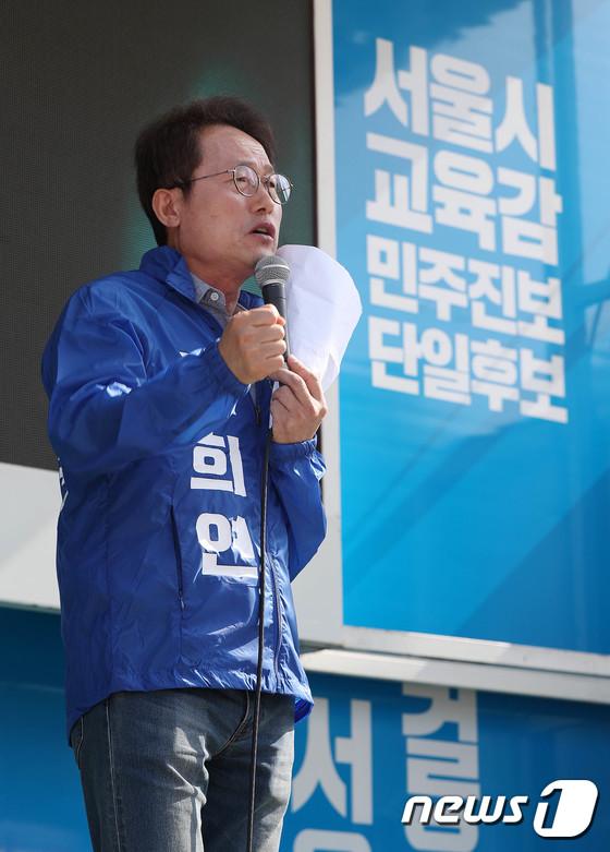 조희연 서울시 교육감 후보 \'세운상가 앞에서 첫 유세\'