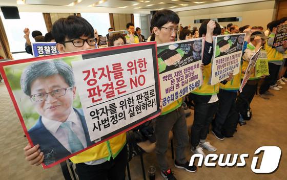 '사법적폐 청산 촉구' 구호 외치는 시민단체 회원들