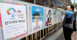 다가오는 6·13 전국동시지방선거
