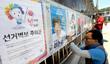 6·13 지방선거 세종시 후보 벽보 설치