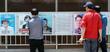 세종시 6·13 지방선거 벽보 설치