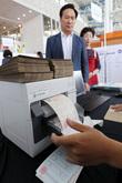 '아름다운 선거 정보관에서 사전투표 체험하자'