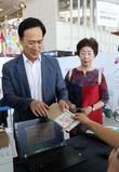 아름다운 선거 정보관에서 미리 만나는 6·13 지방선거