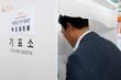 서울시선관위, 서울역에 '아름다운 선거 정보관' 설치