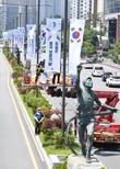 '호국보훈의 달' 태극기 게양된 올림픽로