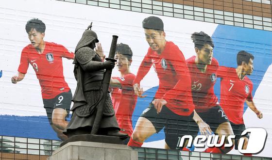 대한민국 대표팀 '월드컵 16강을 향해 뛰어라'