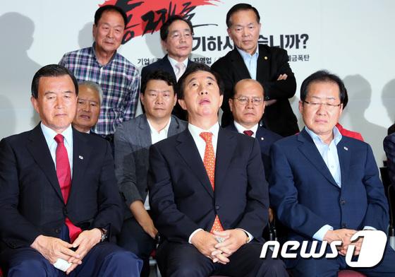 자유한국당, 출구조사 결과에 '당혹'