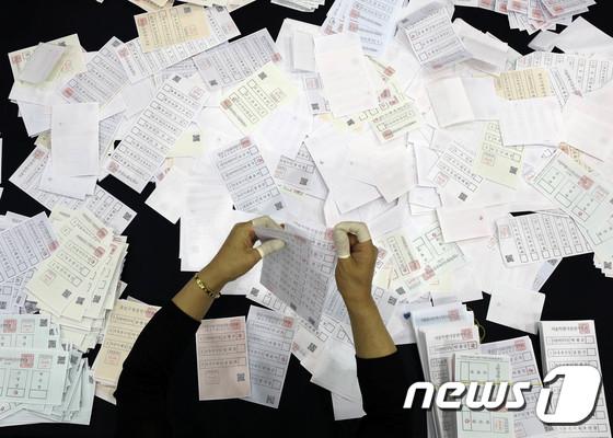 6.13지방선거 '국민의 선택은?'