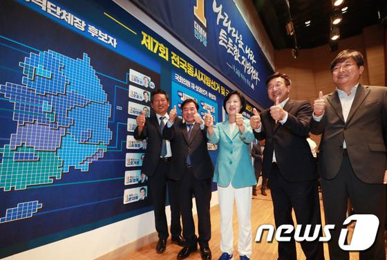 더불어 민주당 6·13 지방선거 국회의원 재·보선 압승